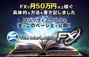 marketingfx